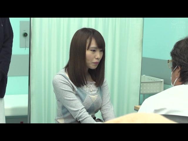 産婦人科痴漢!!8何も知らない幼な妻に治療と称して中出しまでっ!!_01